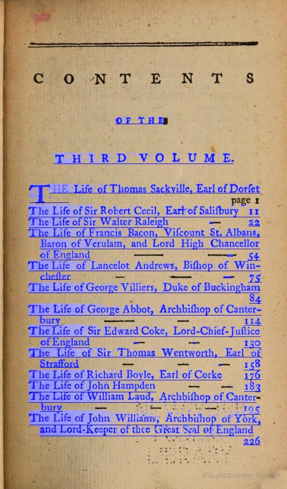 Сторінка книги