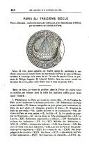 Сторінка 200