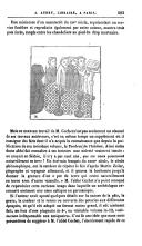 Сторінка 583