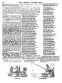 Сторінка 660