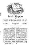 Сторінка 433