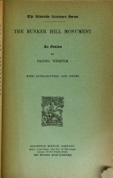 Сторінка 5