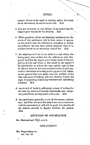 Сторінка 577