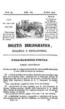 Сторінка 177