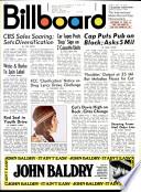 5 чер. 1971