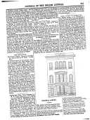 Сторінка 643