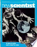 6 сер. 1981