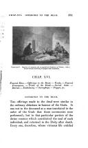 Сторінка 381