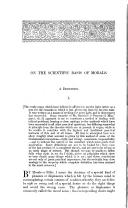 Сторінка 650