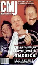 лют. 1996