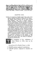 Сторінка 446