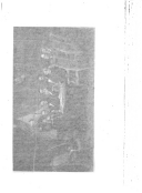 Стр. 352