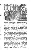 Сторінка 7