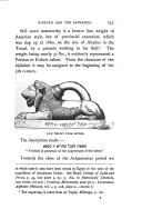 Сторінка 257
