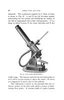 Сторінка 98