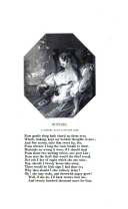 Сторінка 165
