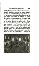 Сторінка 69