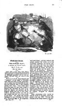 Сторінка 241