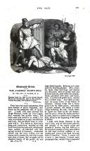 Сторінка 353