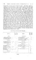Сторінка 110