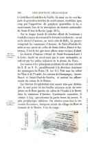 Сторінка 390
