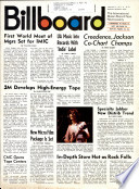 9 січ. 1971