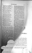 Сторінка 225