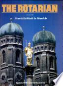 лют. 1987