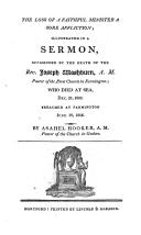 Сторінка 331