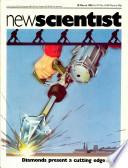 10 бер. 1983