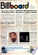 7 жов. 1967