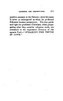 Сторінка 171