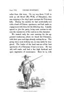 Сторінка 151