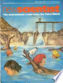 25 лис. 1982