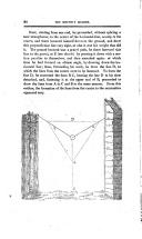 Сторінка 82