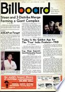 3 вер. 1966
