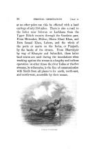 Сторінка 38