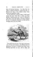 Сторінка 44