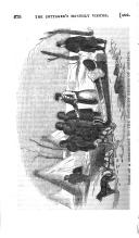 Сторінка 276