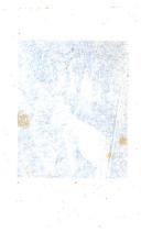 Сторінка 74