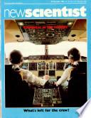 29 жов. 1981