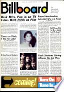 22 лип. 1967