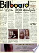2 груд. 1972