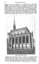 Сторінка 234