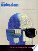 жов. 1985