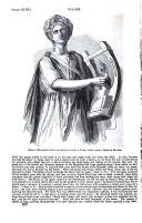 Сторінка 570
