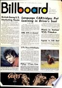 5 лис. 1966