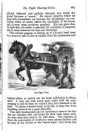 Сторінка 273
