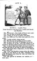 Сторінка 3