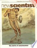 19 сер. 1982